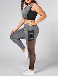plus size workout clothes,Rosegal