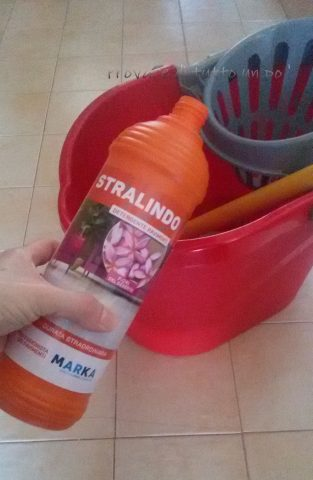 stralindo detersivo pavimenti marka